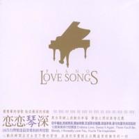 Purchase VA - Piano Love Songs