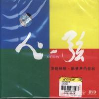 Purchase VA - Xin Xian