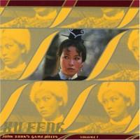 Purchase John Zorn - Xu Feng