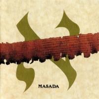 Purchase Masada - Alef