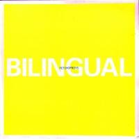 Purchase Pet Shop Boys - Bilingual