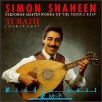 Purchase Simon Shaheen - Turath