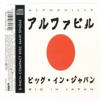 Purchase Alphaville - Big In Japan 1992 A.D. (Remix)