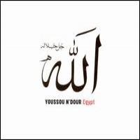 Purchase Youssou N'Dour - Egypt