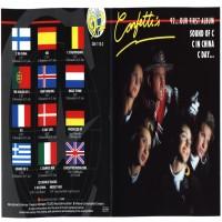 Purchase Confetti's - 92 ... Our First Album (DE)