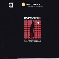 Purchase DJ Tiesto - Fort Dance (Single)