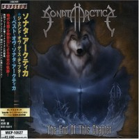 Purchase Sonata Arctica - End Of This Chapter: Best Of