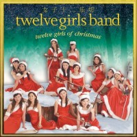 Purchase Twelve Girls Band - Twelve Girls Of Christmas