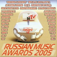 Purchase VA - Mtv Russian Music Awards