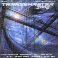 Purchase VA - Trancemaster [CD1]