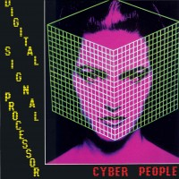 Purchase Cyber People - Digital Signal Processor (12'')