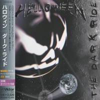 Purchase HELLOWEEN - The Dark Ride