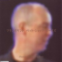 Purchase Pet Shop Boys - Flamboyant 2 (CDS)