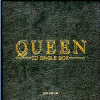 Purchase Queen - Single Box: A Kind Of Magic CD12