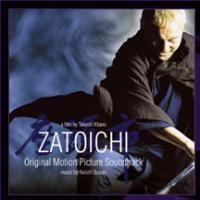 Purchase Keiichi Suzuki - Zatoichi