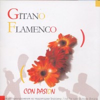 Purchase VA - Gitano Flamenco