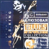 Purchase B.B. King - Blues Collection