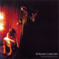 Purchase Atrium Carceri - Seishinbyouin