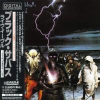 Purchase Black Sabbath - Live Evil CD1