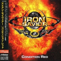 Purchase Iron Savior - Condition Red