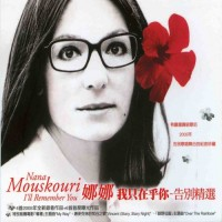 Purchase Nana Mouskouri - I'll Remember You