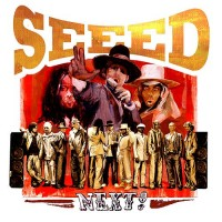 Purchase Seeed - Next!