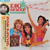 Purchase Arabesque - Radio Arabesque