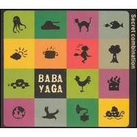 Purchase Baba Yaga - Secret Combination