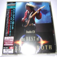 Purchase Uli Jon Roth - The Best of Uli Jon Roth CD1