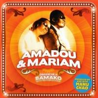 Purchase Amadou & Mariam - Dimanche A Bamako