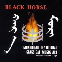 Purchase Black Horse - Mongolian Traditional Classical Music Art