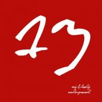 Purchase The Brian Jonestown Massacre - My Bloody Underground