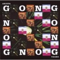 Purchase Gong - Arista Years CD2