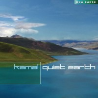 Purchase Kamal - Quiet Earth