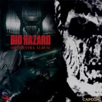 Purchase New Japan Philharmonic Orchestra - Bio Hazard - Orchestra Album
