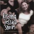 Purchase VA - Kissing Jessica Stein Mp3 Download