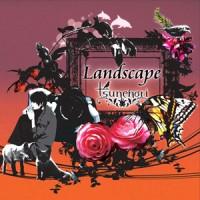 Purchase Tsunenori - Landscape