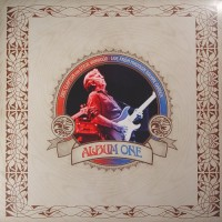 Purchase Eric Clapton & Steve Winwood - Live From Madison Square Garden CD2