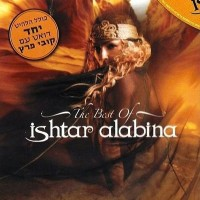 Purchase Ishtar Alabina - The Best Of