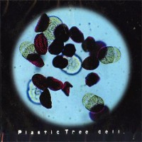Purchase Plastic Tree - Cell