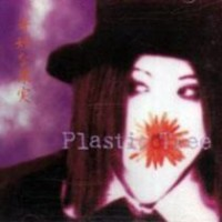 Purchase Plastic Tree - Kimyou na Kajitsu