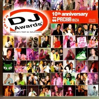 Purchase VA - Dj Awards 10th Anniversary Pacha Ibiza CD1