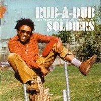 Purchase VA - VA - Rub-A-Dub Soldiers
