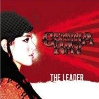 Purchase Gemma Ray - The Leader