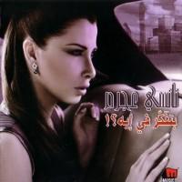 Purchase Nancy Ajram - Bitfakar Fi Eih