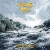 Purchase Arcane Grail - Arya Marga