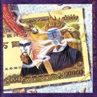 Purchase Demon Kogure - 好色萬声男