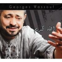 Purchase George Wassouf - Allah Kareem