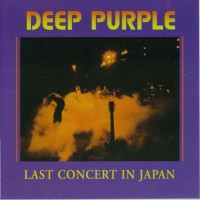 Purchase Deep Purple - Last Concert In Japan