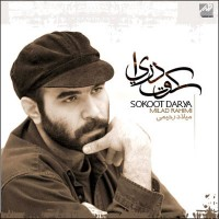 Purchase Milad Rahimi - Sokot Darya